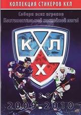 Upper Deck KHL 2009-2010