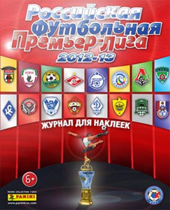 Panini Russian Football Premier League 2012-2013