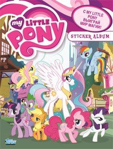 Topps My Little Pony