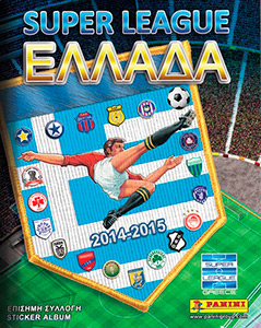 Panini Superleague Ελλάδα 2014-2015
