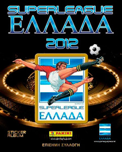Panini Superleague Ελλάδα 2011-2012
