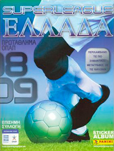 Panini Superleague Ελλάδα 2008-2009