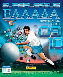 Panini Superleague Ελλάδα 2009-2010