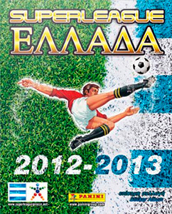 Panini Superleague Ελλάδα 2012-2013