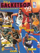 NBA Basketball 1998-1999