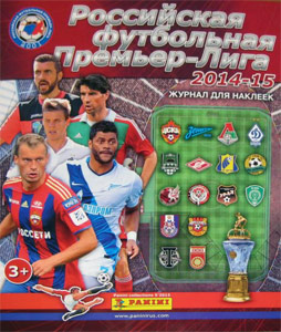 Russian Football Premier League 2014-2015