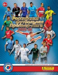 Panini Russian Football Premier League 2015-2016
