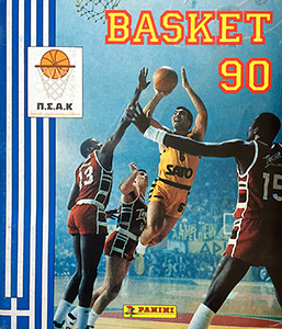 Panini Greek Basket 1990