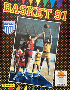 Panini Greek Basket 1991