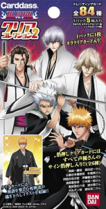 BANDAI Bleach #2