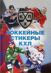 SeReal KHL 2015-2016