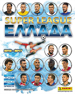 Panini Superleague Ελλάδα 2016-2017