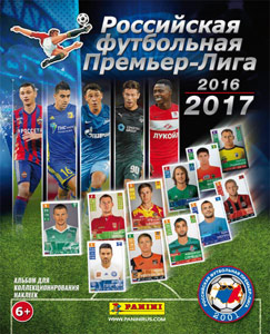 Panini Russian Football Premier League 2016-2017