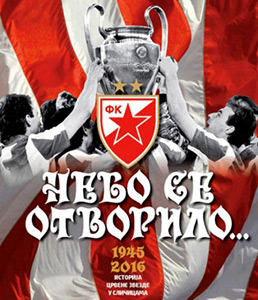 TC Group Red Star Belgrade 2016