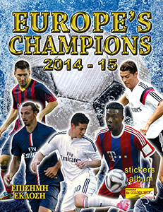 Golden Shop Europe's Champions 2014-2015