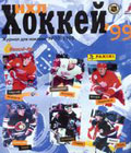Panini NHL Hockey 1998-1999