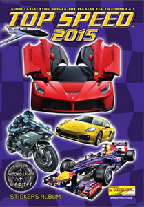 Golden Shop Top Speed 2015