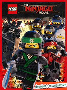 Blue Ocean lego Ninjago-Movie-cromos 165