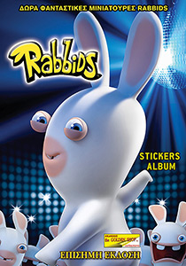 Golden Shop Rabbids