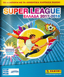 Panini Superleague Ελλάδα 2017-2018