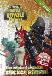 AG Toys Fortnite: Battle Royale Mobile