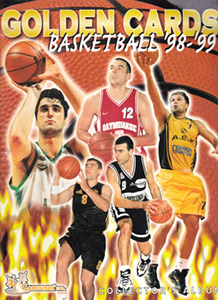 Carouzel Greece Basketball 1998-1999 Golden Cards