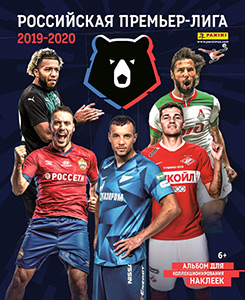 Panini Russian Premier League 2019-2020