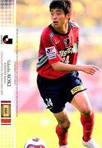Calbee J. League 2007