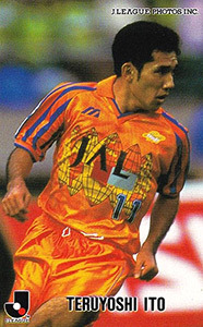 Calbee J. League 1996