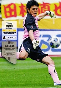 J. League Official Trading Cards 2010