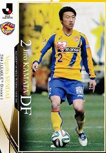 J. League Official Trading Cards 2014