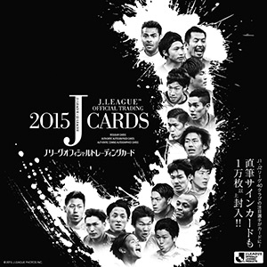 J. League Official Trading Cards 2015