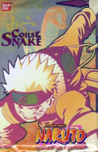 BANDAI Naruto. Series 2 - Coils of the Snake