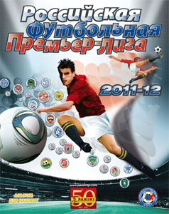 Russian Football Premier League 2011-2012