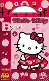Panini Hello Kitty Bcool
