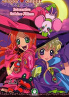 Preziosi Collection Sugar Sugar Rune