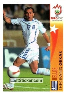 Theofanis Gekas - Hellas (In Action)