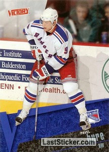 Pavel Bure (New York Rangers)