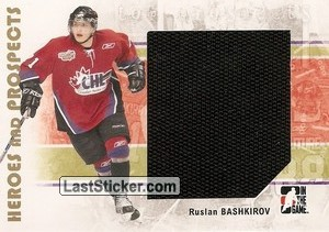 Ruslan Bashkirov (Top Prospects Game)