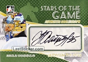 Nikolai Khabibulin (Stars Of The Game)