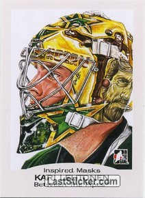 Kari Lehtonen (Inspired Mask)