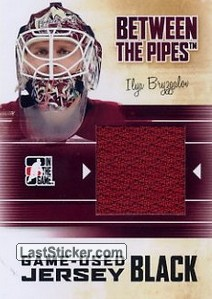 Ilya Bryzgalov (Game-Used Jersey)