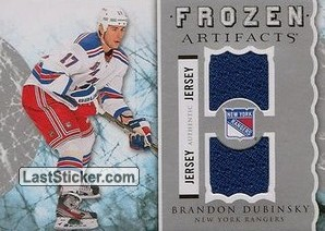 Brandon Dubinsky (New York Rangers)