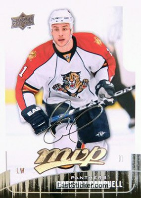 Gregory Campbell (Florida Panthers)