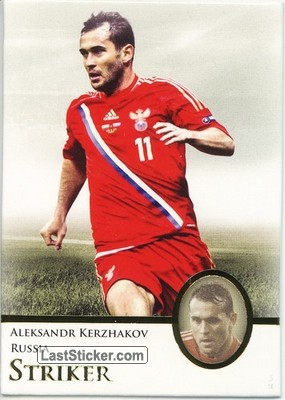 Aleksandr Kerzhakov (The Strikers)