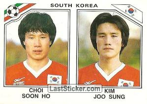 Choi Soon Ho - Kim Joo Sung (South Korea)