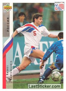 Andrei Kantchelskis (Russia)