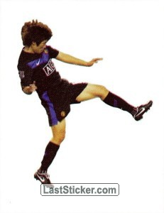 Ji-sung Park in action - PVC (Ji-sung Park)