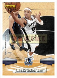 Drew Gooden (Dallas Mavericks)