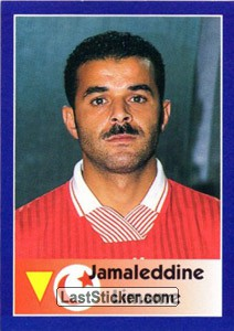 Jamaleddine Limame (Tunisia)